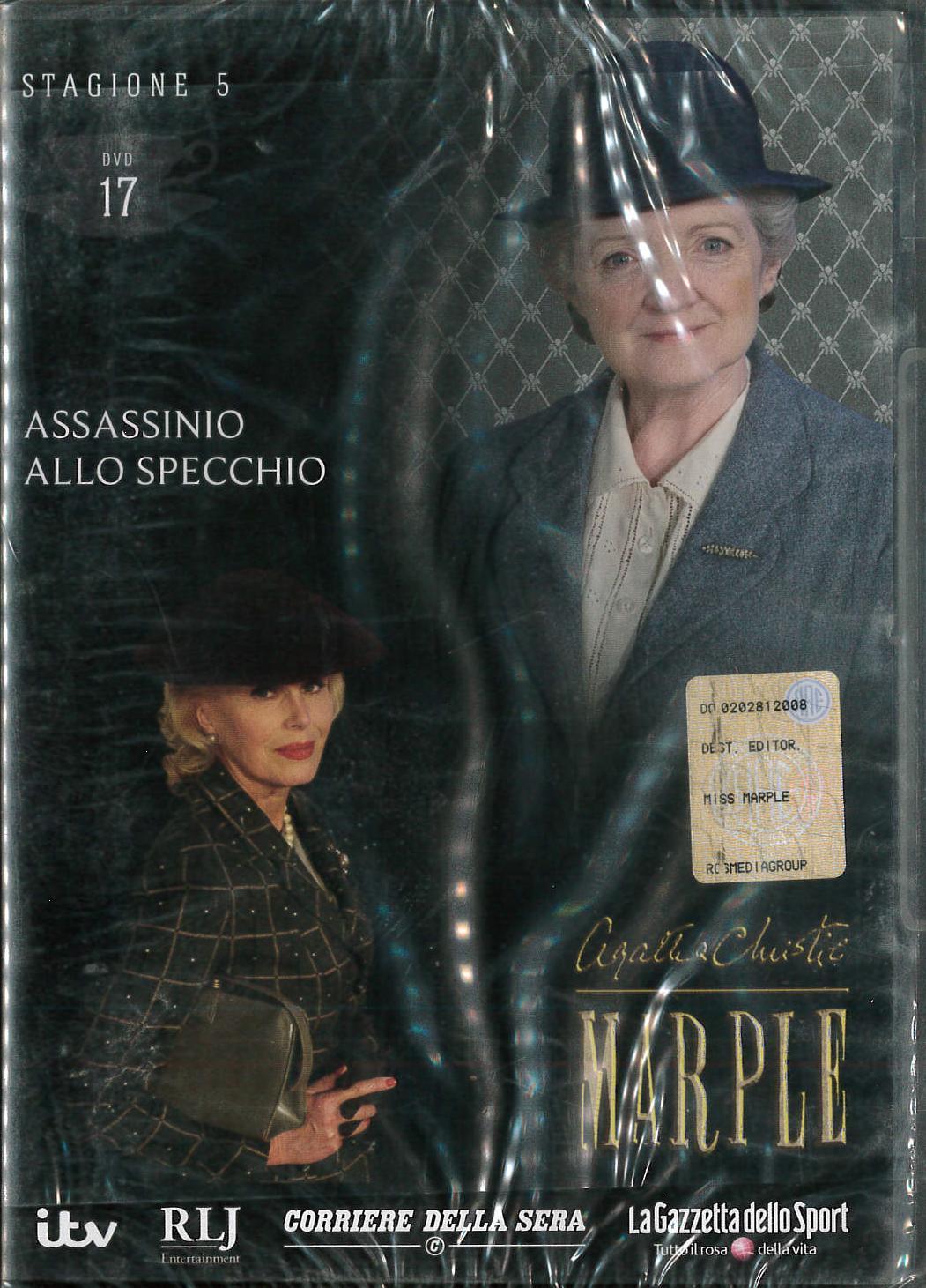 AGATHA CHRISTIE - ASSASSINIO ALLO SPECCHIO- ED.EDICOLA (DVD)
