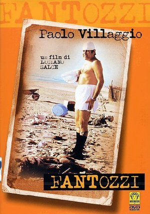 COF.FANTOZZI COLLECTION (8 DVD) (DVD)