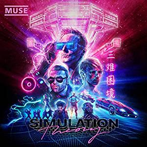 MUSE - SIMULATION THEORY (DELUXE) (CD)