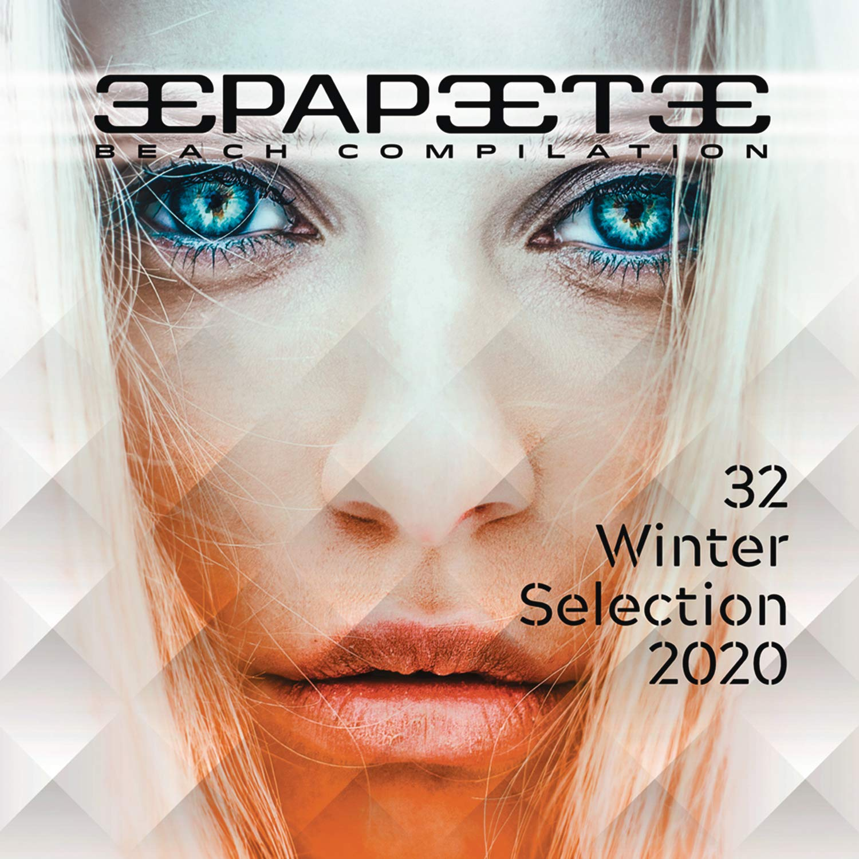 PAPEETE BEACH COMPILATION, VOL. 32 (2 CD) (CD)