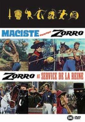 ZORRO CONTRO MACISTE / ZORRO ALLA CORTE D'INGHILTERRA (IMPORT) (