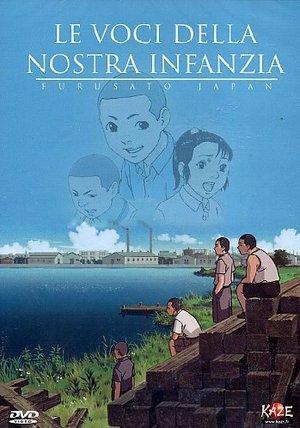 LE VOCI DELLA NOSTRA INFANZIA (DVD)