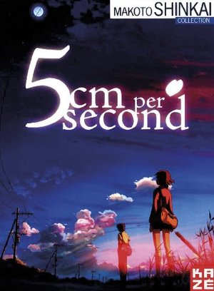 COF.5 CM PER SECOND (CE) / VOICES FROM A DISTANT STAR (3 DVD) (D