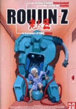 ROUJIN Z (DVD)