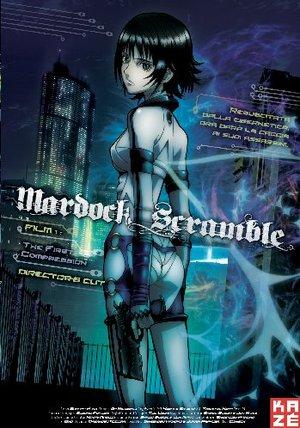 MARDOCK SCRAMBLE - THE FIRST COMPRESSION (DVD)