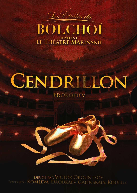 ETOILES OF BOLSHOI - CINDERELLA (DVD)