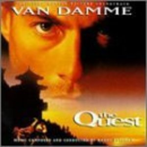 THE QUEST (CD)