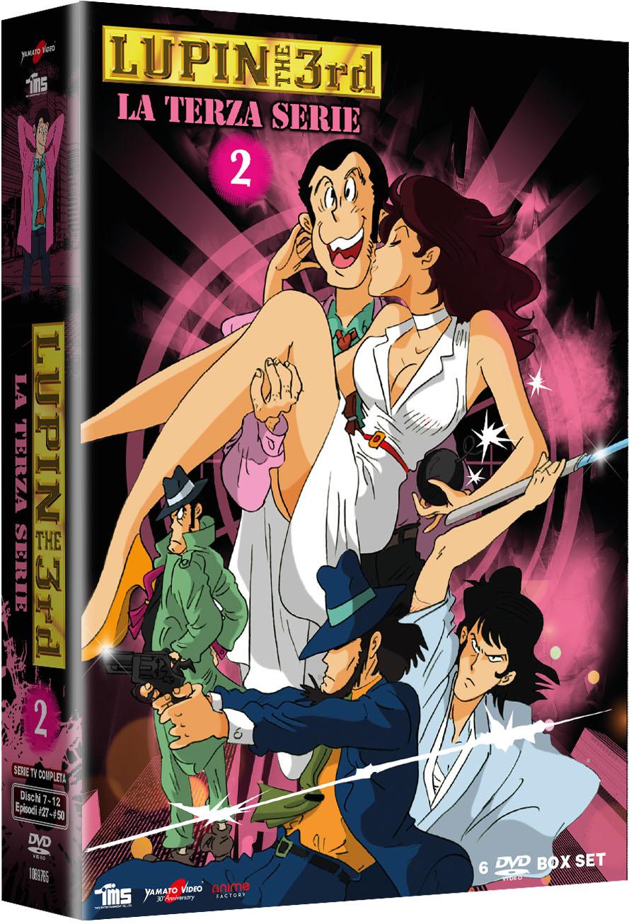 COF.LUPIN III - LA TERZA SERIE #02 (6 DVD) (DVD)