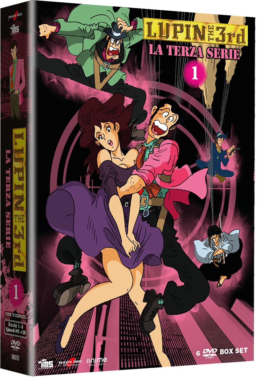 COF.LUPIN III - LA TERZA SERIE #01 (6 DVD) (DVD)