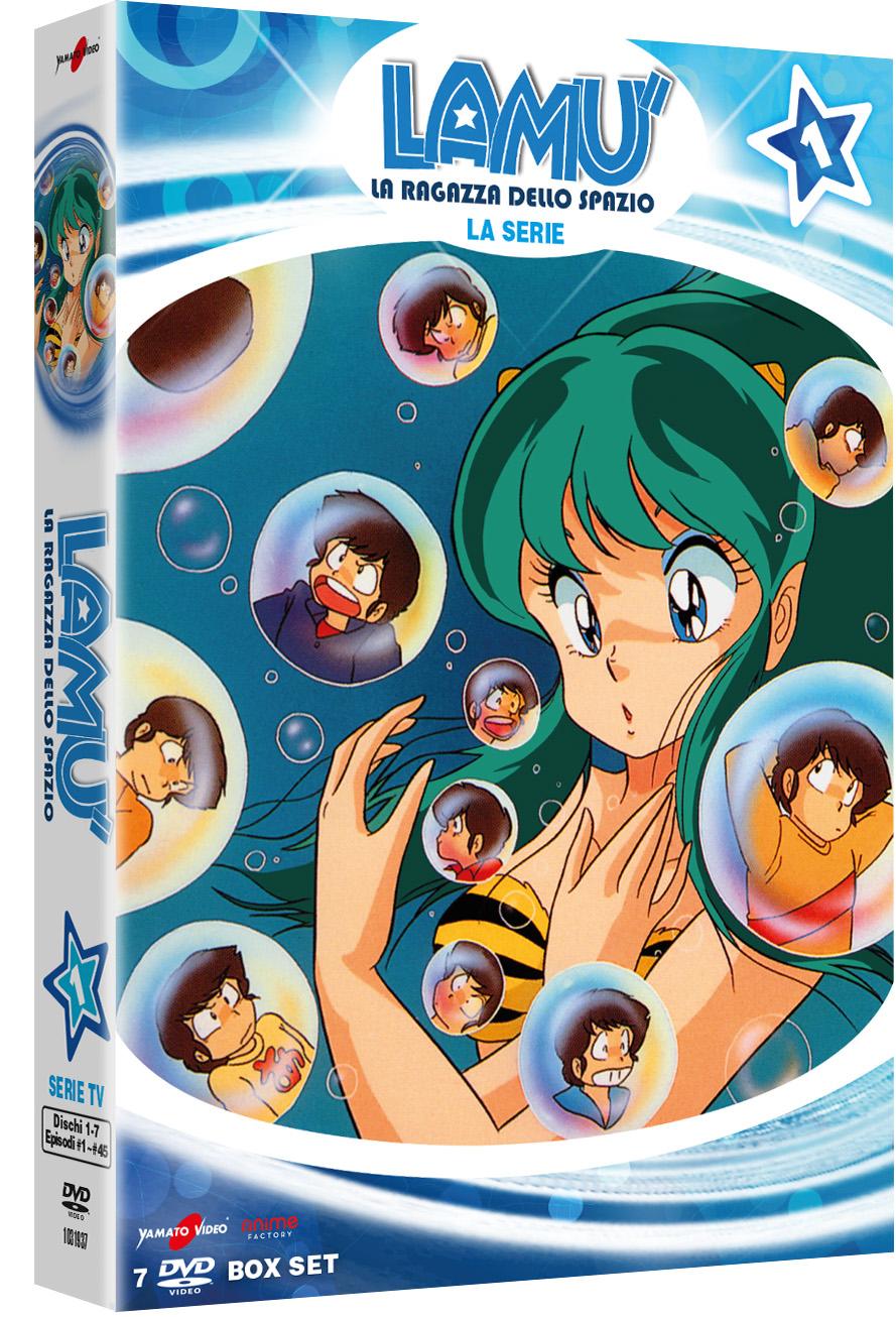 COF.LAMU' - SERIE TV #01 (7 DVD) (DVD)