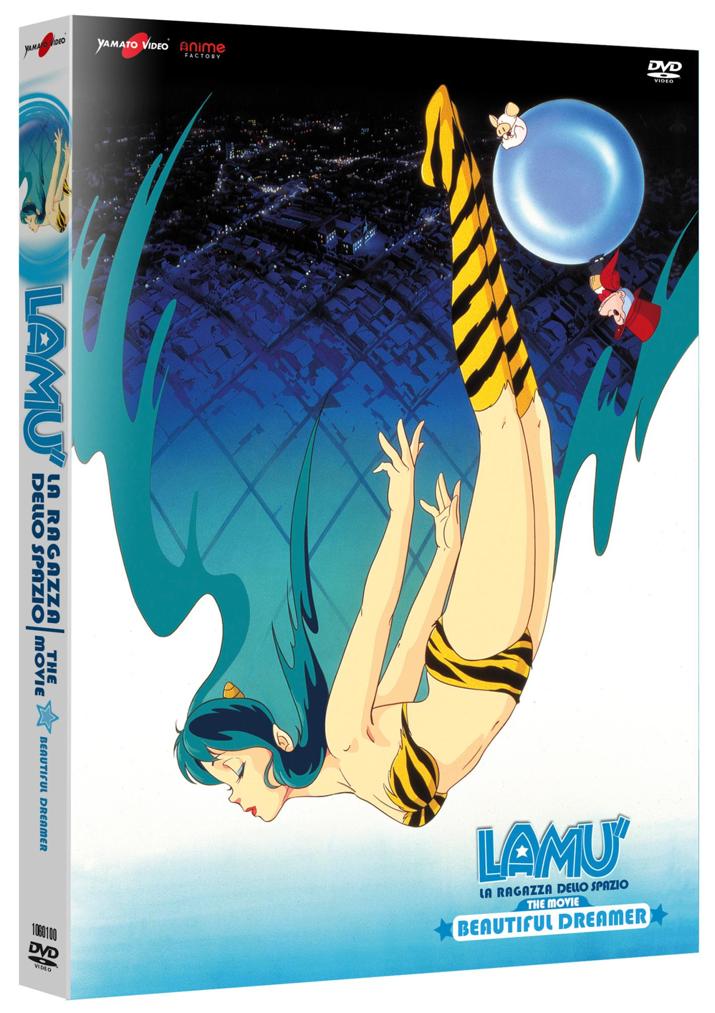 LAMU' BEAUTIFUL DREAMER (DVD)