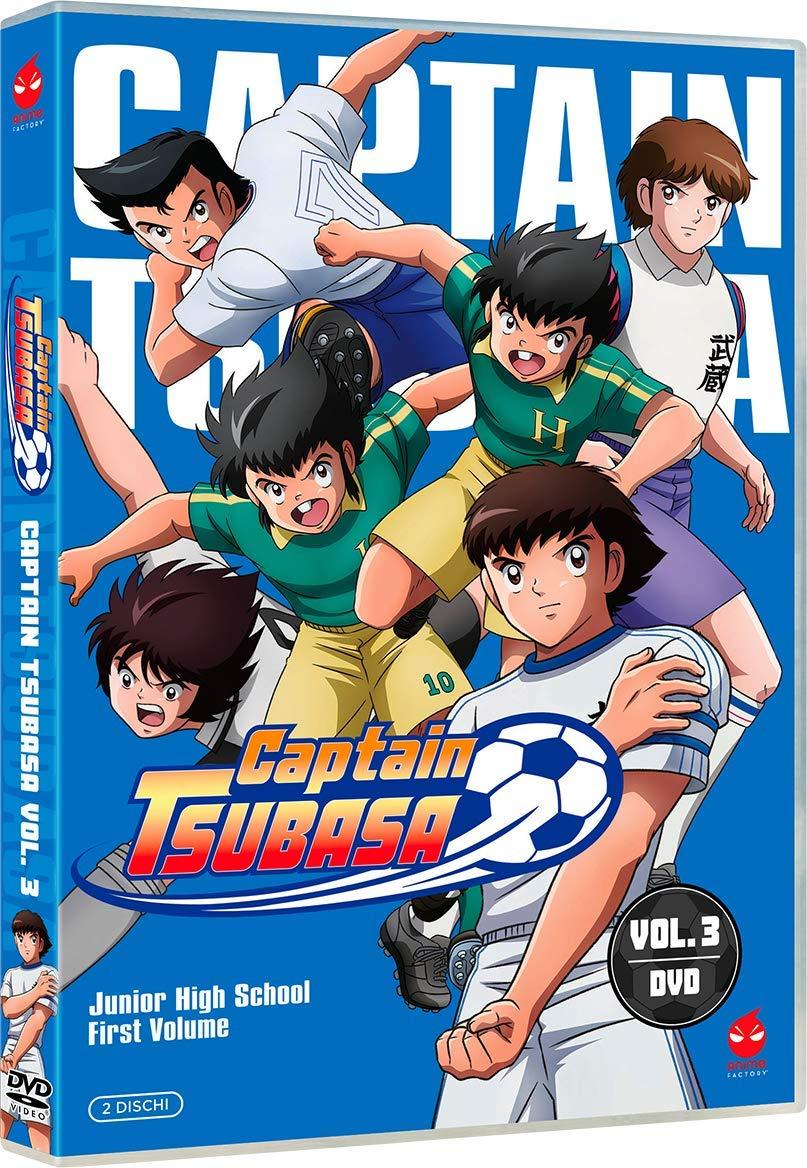 COF.CAPTAIN TSUBASA #03 (2 DVD) (DVD)