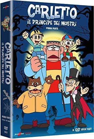 COF.CARLETTO IL PRINCIPE DEI MOSTRI - STAGIONE 01 (8 DVD) (DVD)