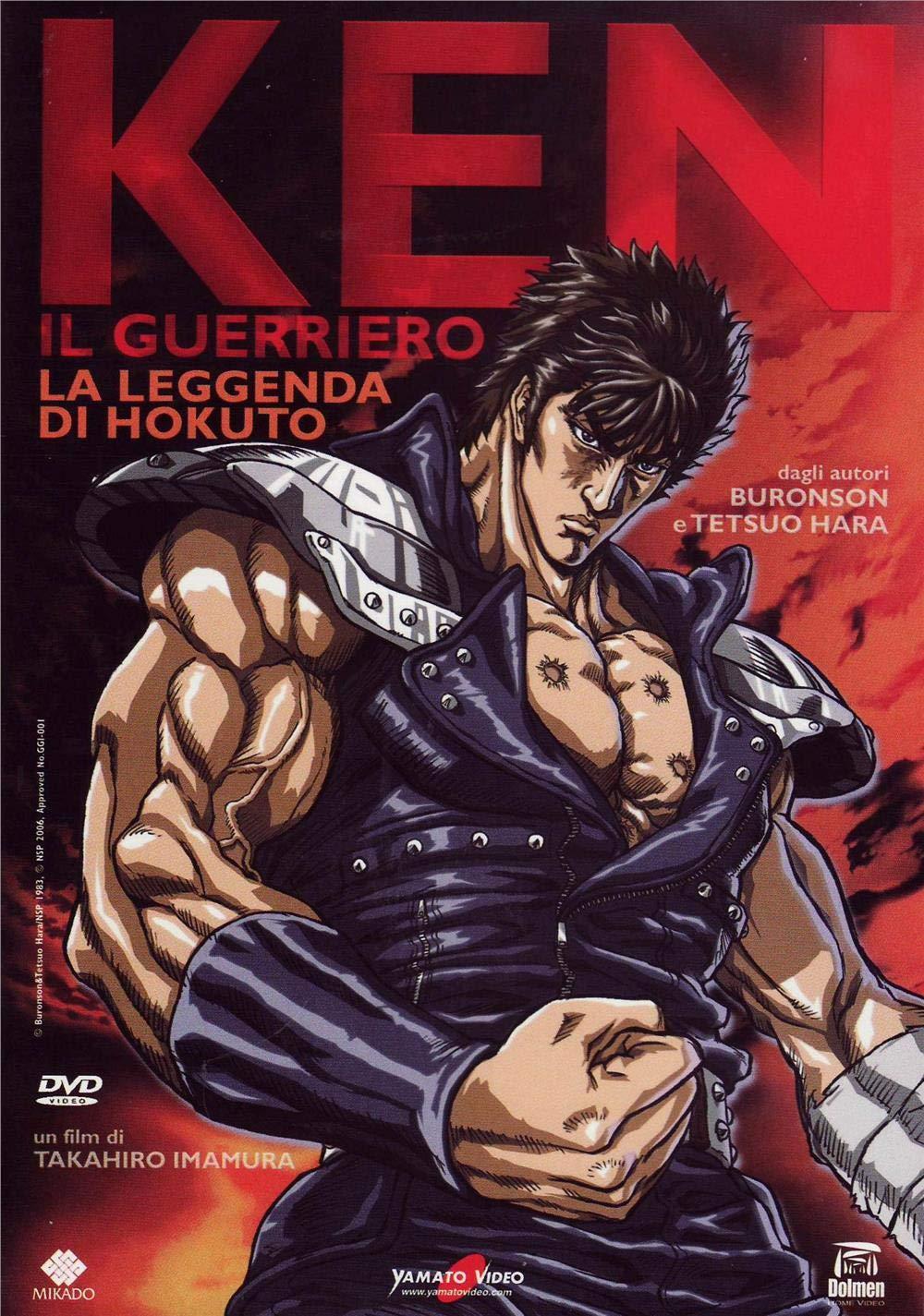 KEN IL GUERRIERO - LA LEGGENDA DI HOKUTO ( DVD) (DVD)