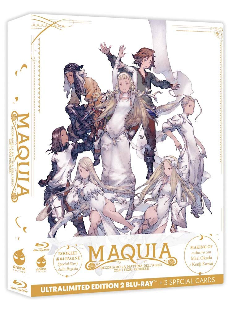 COF.MAQUIA- ULTRALIMITED EDITION (2 BLU-RAY+2 BOOK+DIGIPACK)