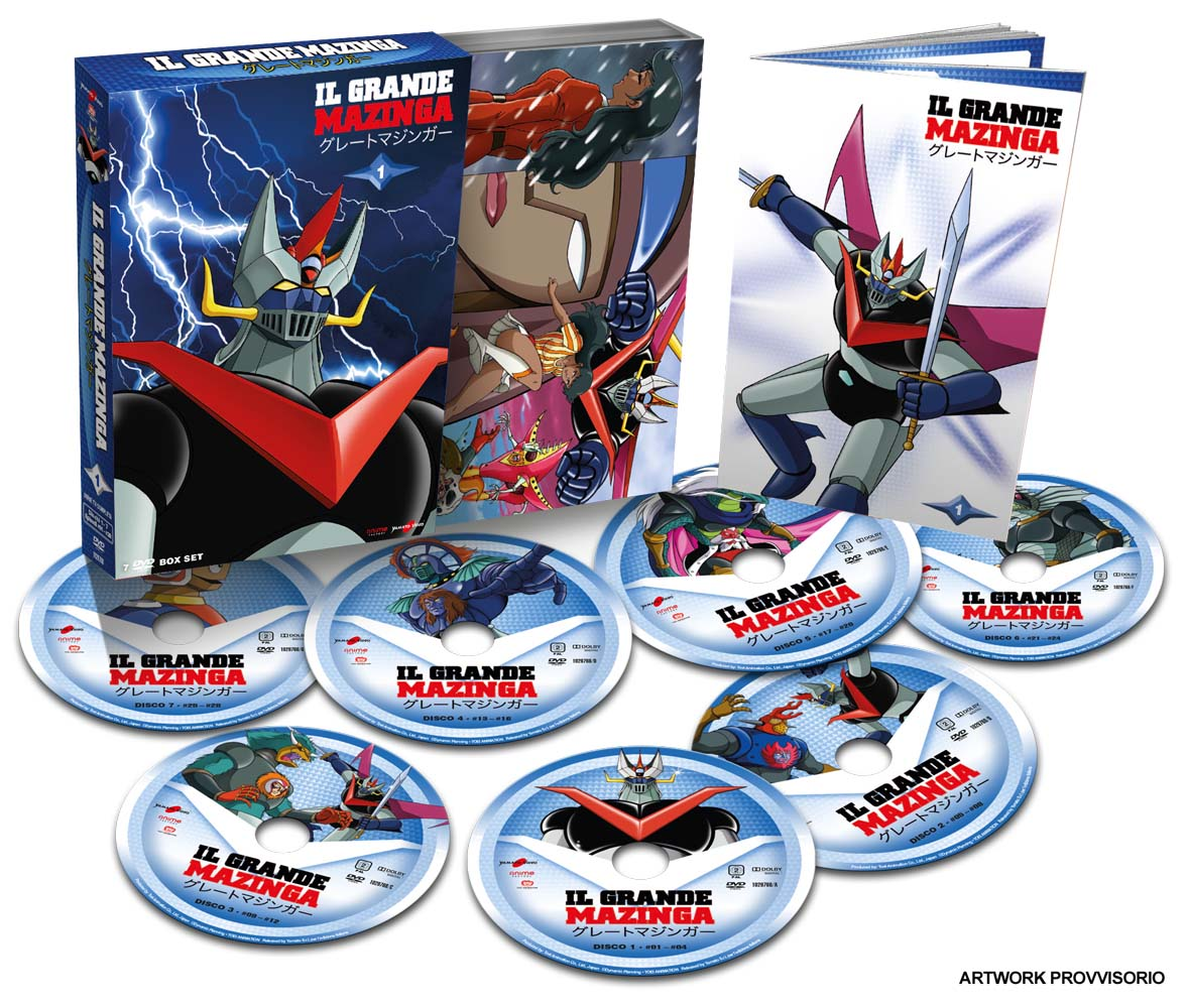 COF.IL GRANDE MAZINGA #01 (7 DVD) (DVD)