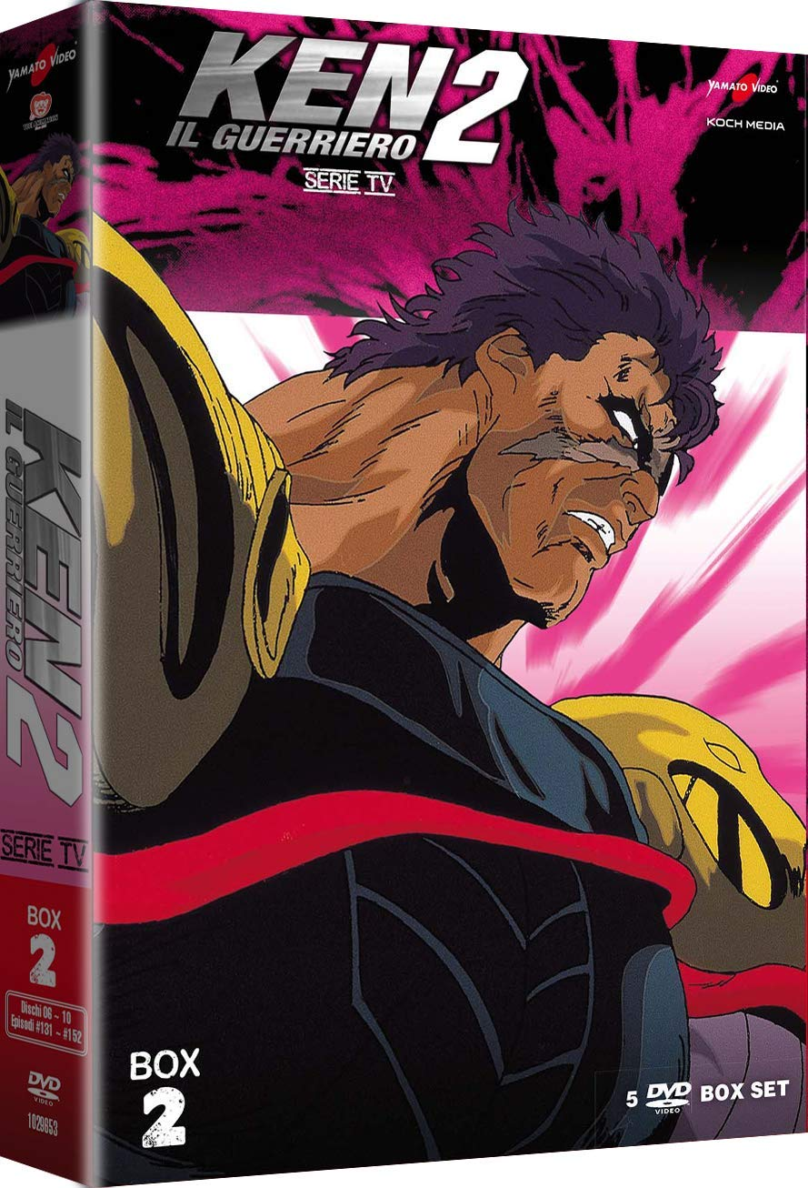 COF.KEN IL GUERRIERO - SERIE 02 #02 (5 DVD) (DVD)