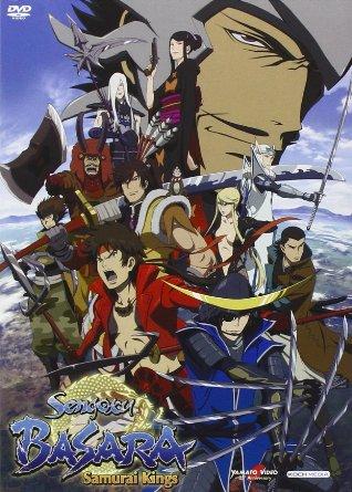 SENGOKU BASARA - SAMURAI KINGS - STAGIONE 01 (2 DVD) (DVD)
