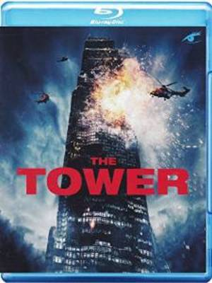 THE TOWER (BLU RAY)