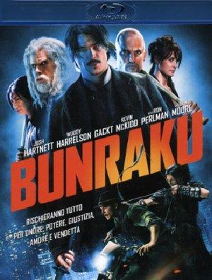 BUNRAKU (BLU-RAY)