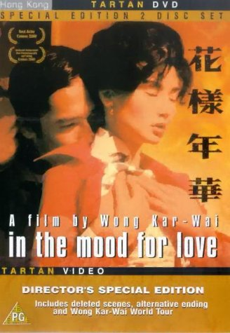 IN THE MOOD FOR LOVE SPEC ED [EDIZIONE: REGNO UNITO] (DVD)