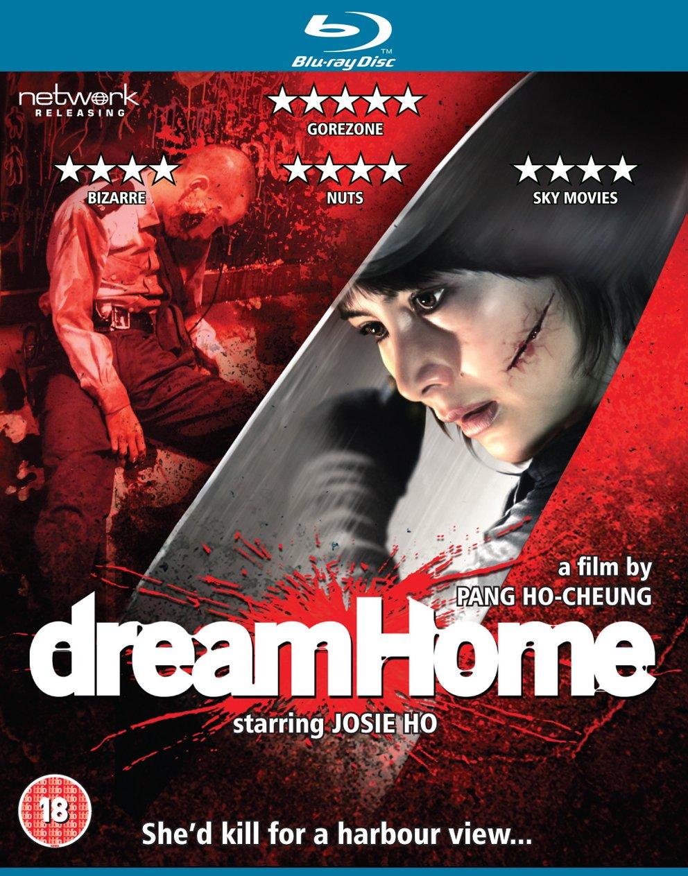 DREAM HOME BLU RAY [EDIZIONE: REGNO UNITO]