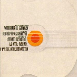 ENDRIGO VANONI DE MORALES - LA VITA AMICO E' L'ARTE DELL'INCONTRO (CD)