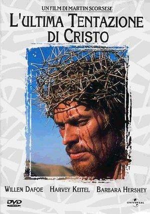 L'ULTIMA TENTAZIONE DI CRISTO (DVD)