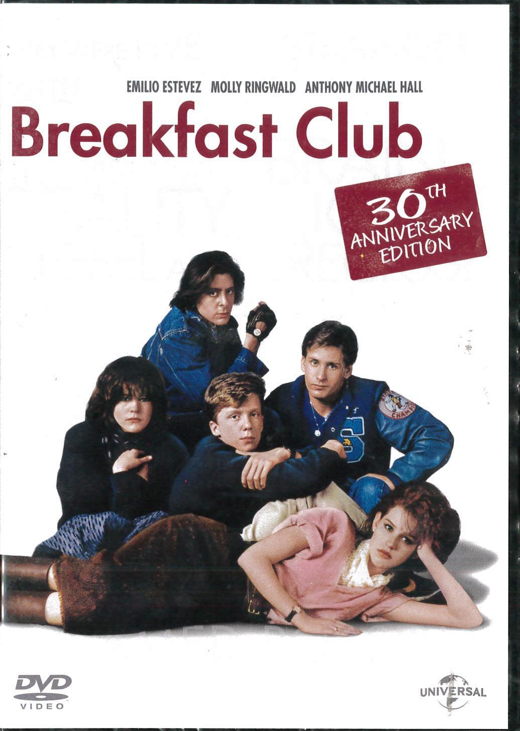 BREAKFAST CLUB (S.E) 30 ANNIVERSARY (DVD)