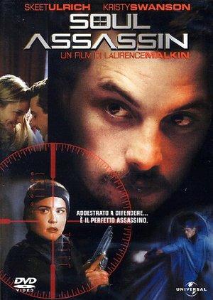 SOUL ASSASSIN (DVD)