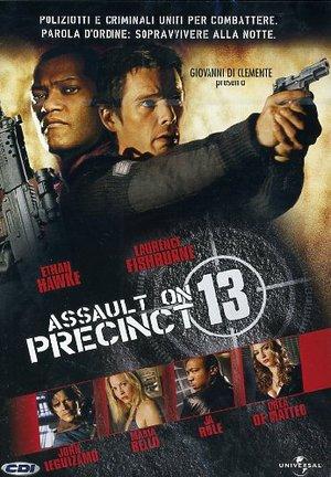 ASSAULT ON PRECINCT 13 (UPI) (DVD)
