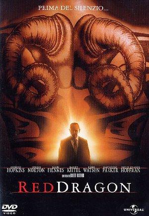 RED DRAGON (DVD)