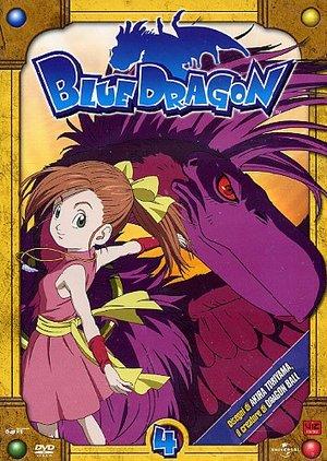 BLUE DRAGON #04 (DVD)