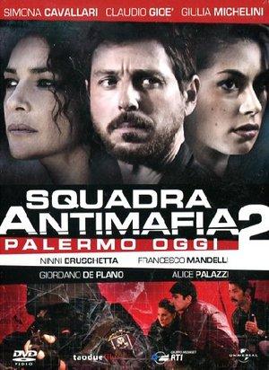 COF.SQUADRA ANTIMAFIA - PALERMO OGGI - STAGIONE 02 (4 DVD) (DVD)