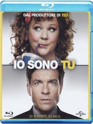 IO SONO TU (BLU-RAY)