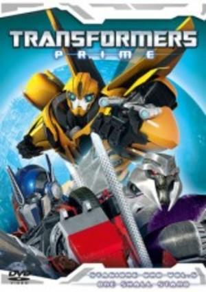 TRANSFORMES PRIME - STAG.01 VOL.5 (DVD)