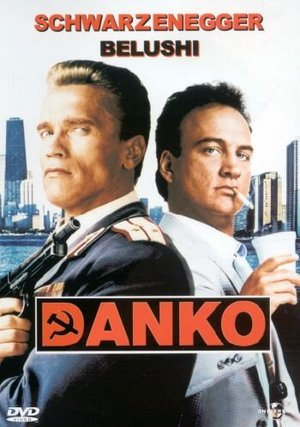DANKO (DVD)