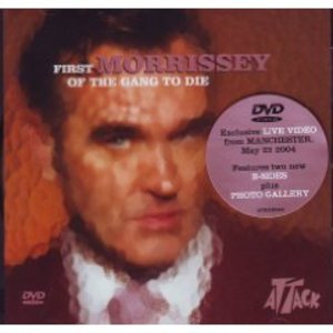 MORRISEY FIRST OF THE GANG TO DIE (DVD)