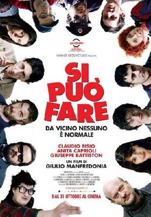 SI PUO' FARE (DVD)