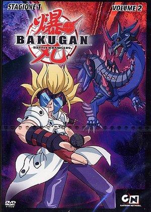 BAKUGAN - STAGIONE 01 VOLUME 02 (DVD)