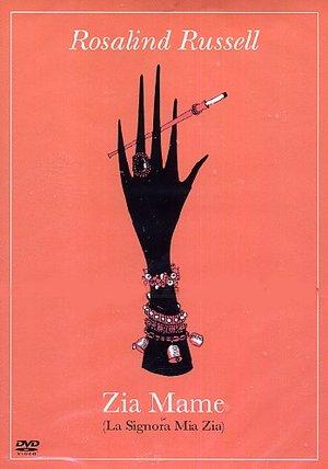 ZIA MAME - LA SIGNORA MIA ZIA (DVD)