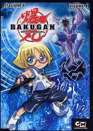 BAKUGAN - BATTLE BRAWLERS STAGIONE 01 VOLUME 04 (DVD)