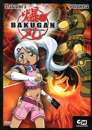 BAKUGAN - STAGIONE 02 VOLUME 02 (DVD)