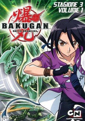 BAKUGAN - STAGIONE 03 VOLUME 01 (DVD)