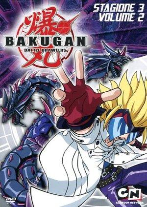 BAKUGAN - STAGIONE 03 VOLUME 02 (DVD)