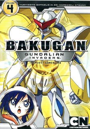 BAKUGAN - INVASORI GUNDALIAN - STAGIONE 01 #04 (DVD)