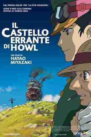 IL CASTELLO ERRANTE DI HOWL (DVD)