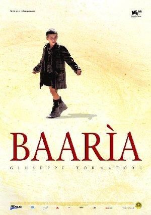 BAARIA (ITALIANO) (DVD)