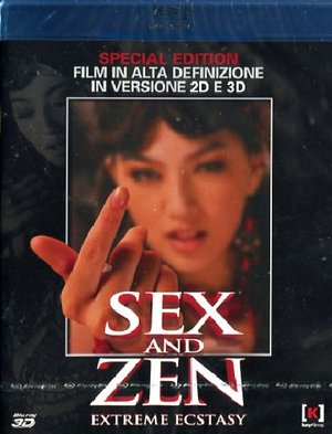 SEX AND ZEN (REAL 3D) (BLU-RAY)