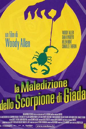 LA MALEDIZIONE DELLO SCORPIONE DI GIADA (DVD)